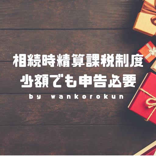 f:id:wankorokun:20191007233426p:image