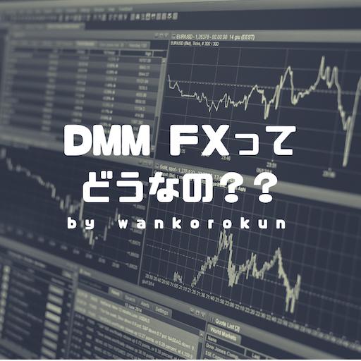 f:id:wankorokun:20191012142300p:image