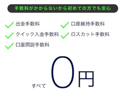 f:id:wankorokun:20191012204602j:image