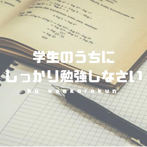 f:id:wankorokun:20191026214334p:image