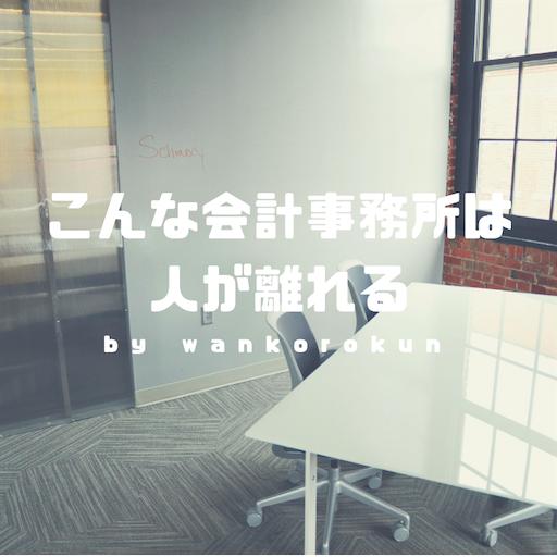f:id:wankorokun:20191225115940p:image