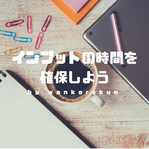 f:id:wankorokun:20191226081450p:image
