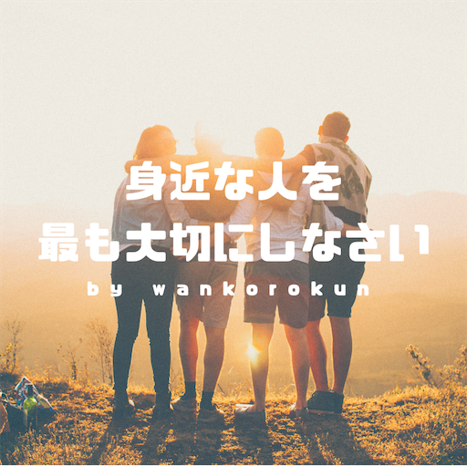f:id:wankorokun:20200107082359p:image