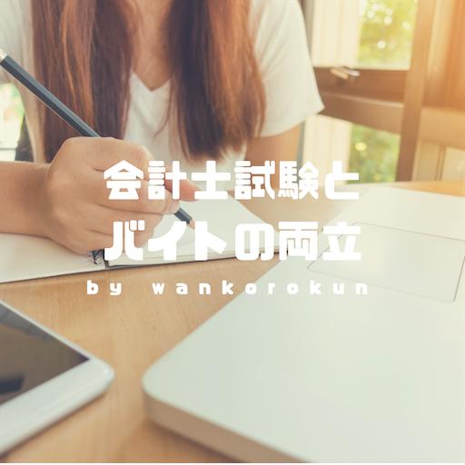 f:id:wankorokun:20200204210936p:image