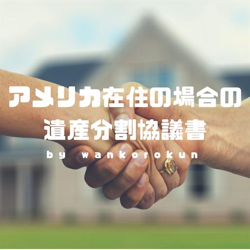 f:id:wankorokun:20200206091051p:image