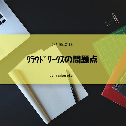 f:id:wankorokun:20200327220730p:image