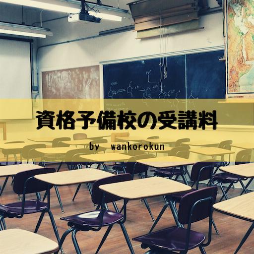 f:id:wankorokun:20200508085752p:image