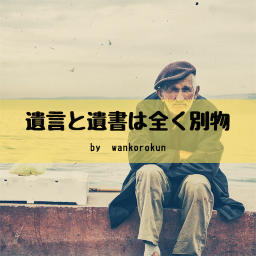 f:id:wankorokun:20200701073521p:image
