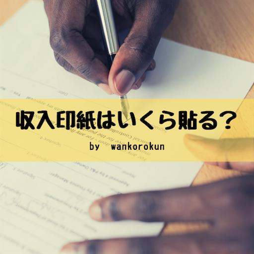 f:id:wankorokun:20200702230052p:image
