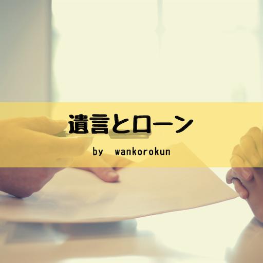 f:id:wankorokun:20201105075651p:image