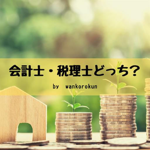 f:id:wankorokun:20201125000643p:image