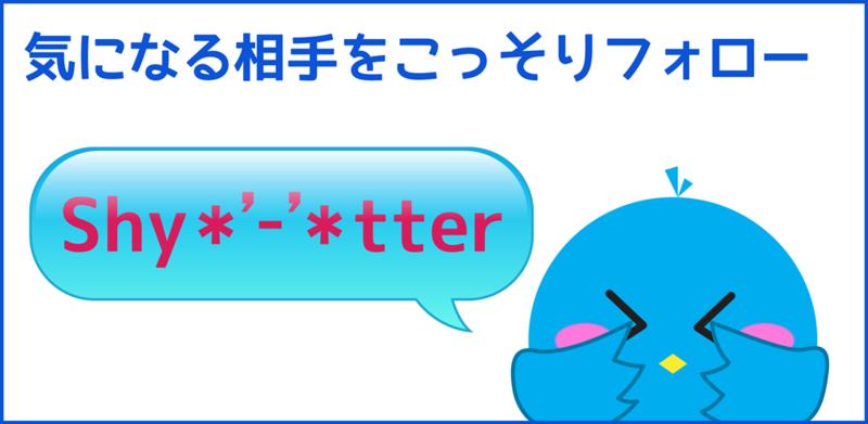 f:id:wannabe-jellyfish:20150107213020p:plain