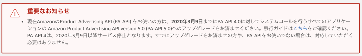 f:id:wannabe-jellyfish:20200307171304p:plain