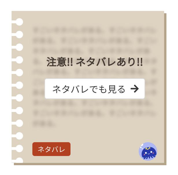 f:id:wannabe-jellyfish:20200316093414p:plain