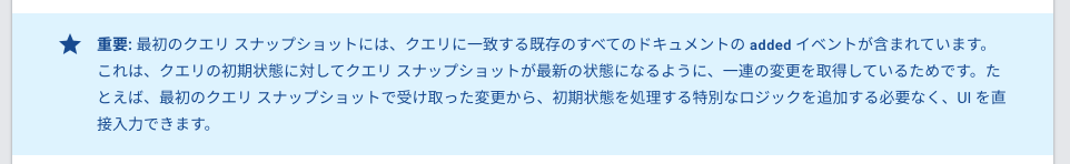 f:id:wannabe-jellyfish:20200524174314p:plain