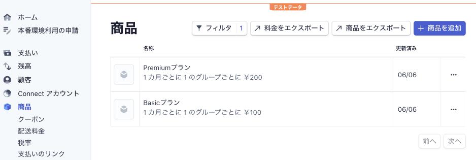 f:id:wannabe-jellyfish:20210607004651p:plain