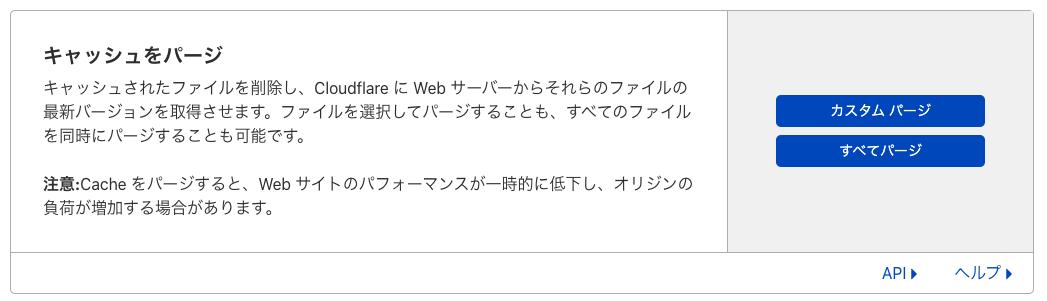 f:id:wannabe-jellyfish:20210706014053p:plain