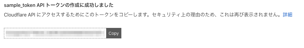 f:id:wannabe-jellyfish:20210706014531p:plain