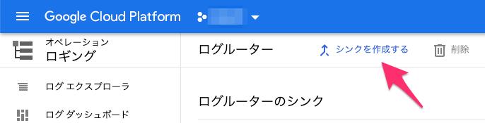 f:id:wannabe-jellyfish:20211011154914p:plain