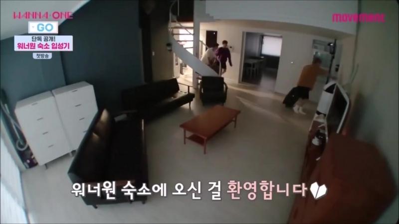Wanna One Go EP.1 宿舎生活1日目!宿舎に着いてカメラ遊び - WANNA ONE LIFE