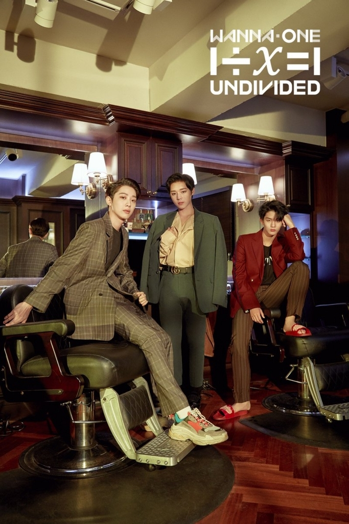 wanna one 1 x 1 undivided unit concept photo film wanna one life. Black Bedroom Furniture Sets. Home Design Ideas