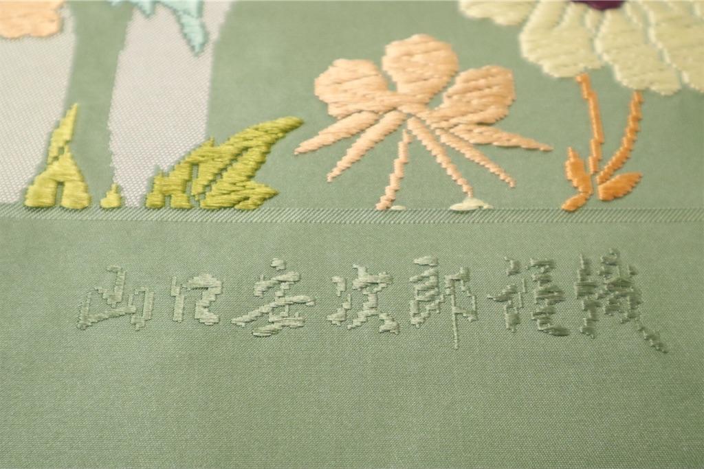f:id:wanokura:20200204103242j:image