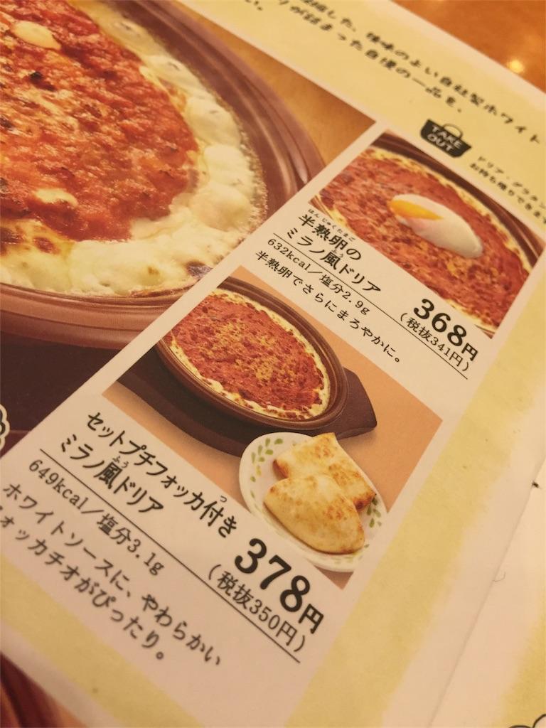 f:id:wanomichi68:20170630205020j:image