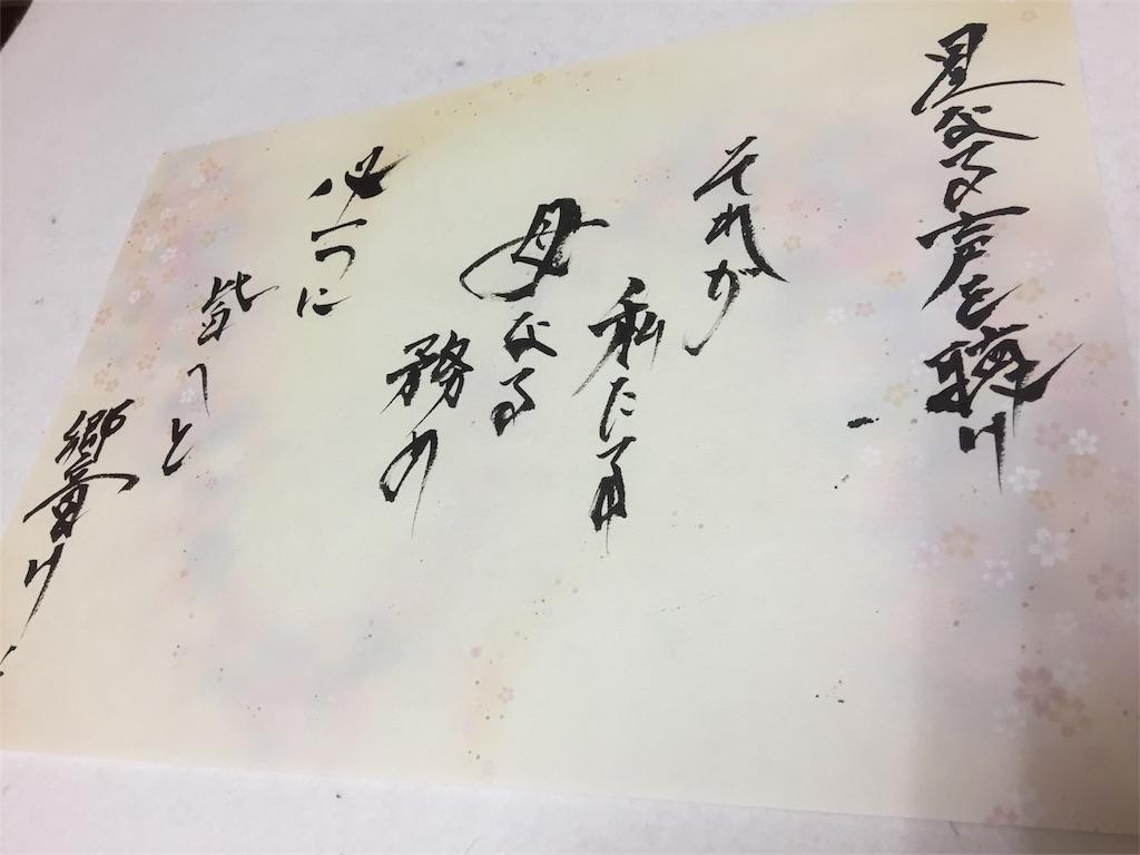 f:id:wanomichi68:20170706012730j:image