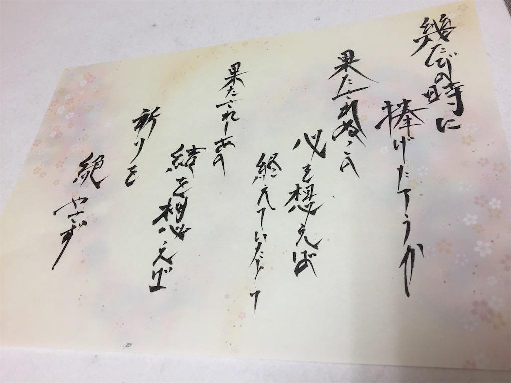 f:id:wanomichi68:20170706012845j:image