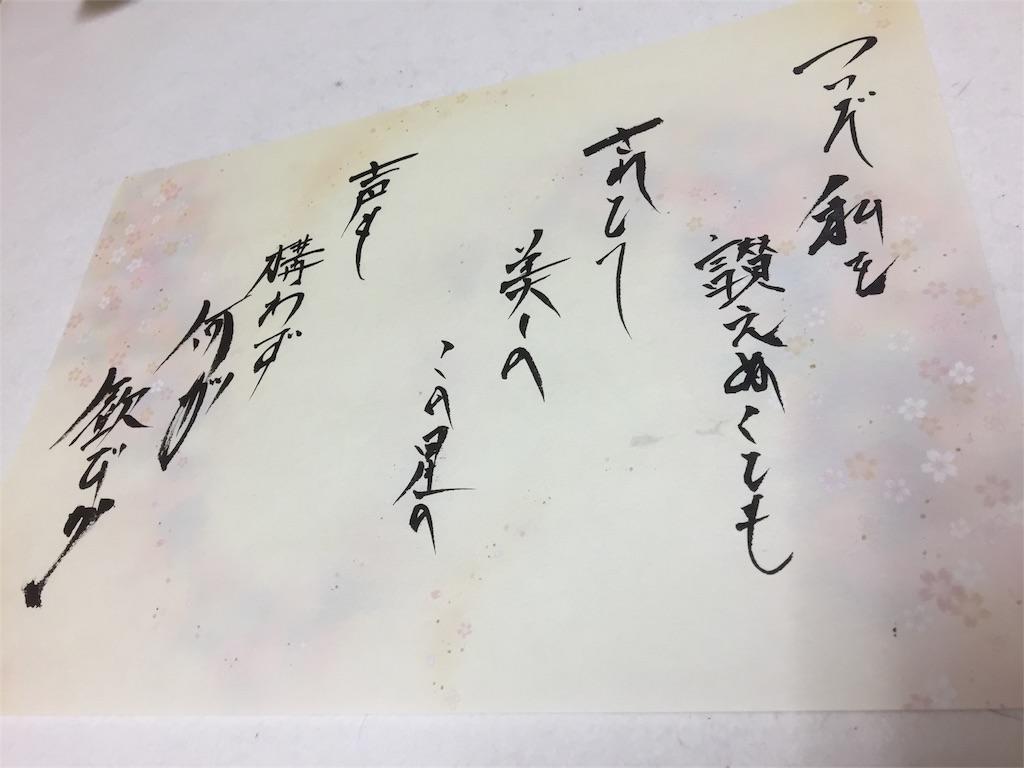 f:id:wanomichi68:20170706012902j:image