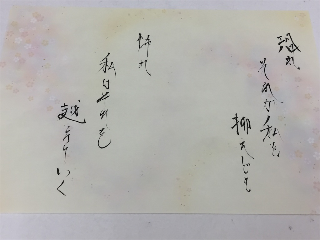 f:id:wanomichi68:20170707205801j:image
