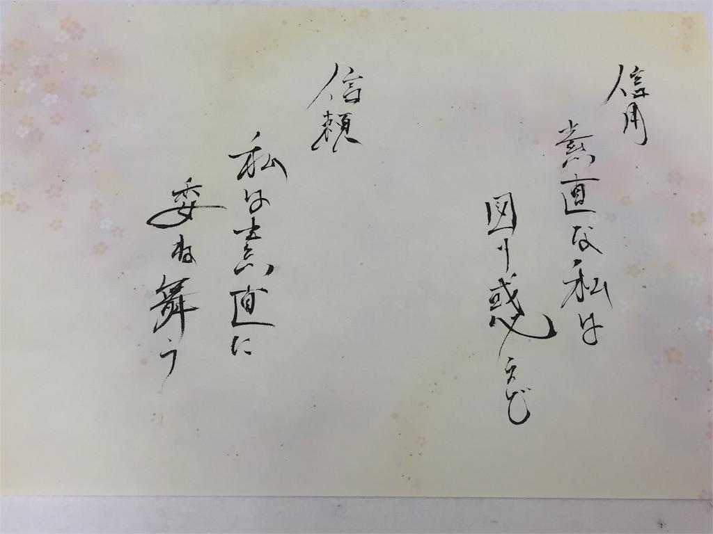 f:id:wanomichi68:20170707205815j:image