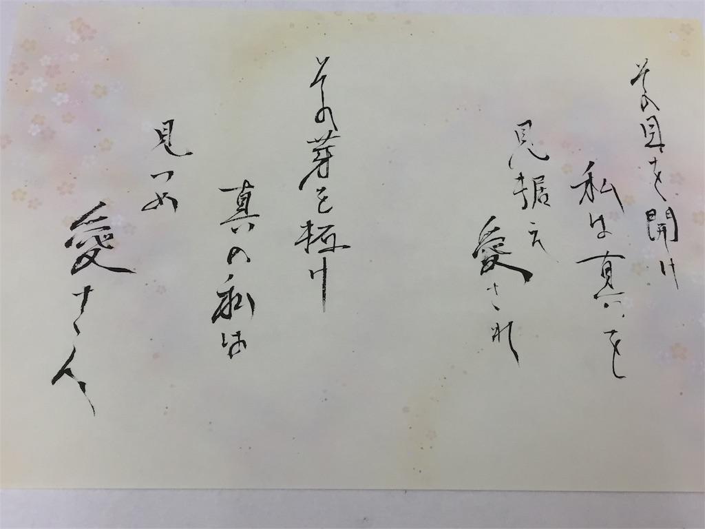 f:id:wanomichi68:20170707205826j:image