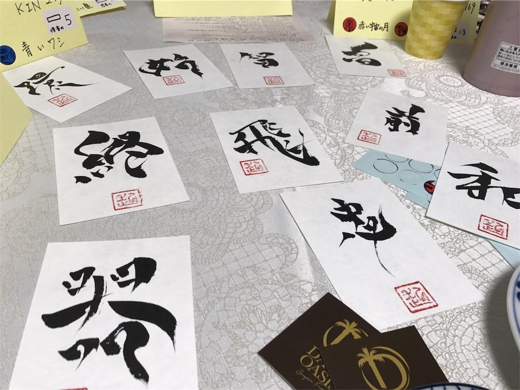 f:id:wanomichi68:20170708145330j:image