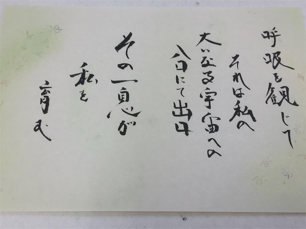 f:id:wanomichi68:20170709085831j:image