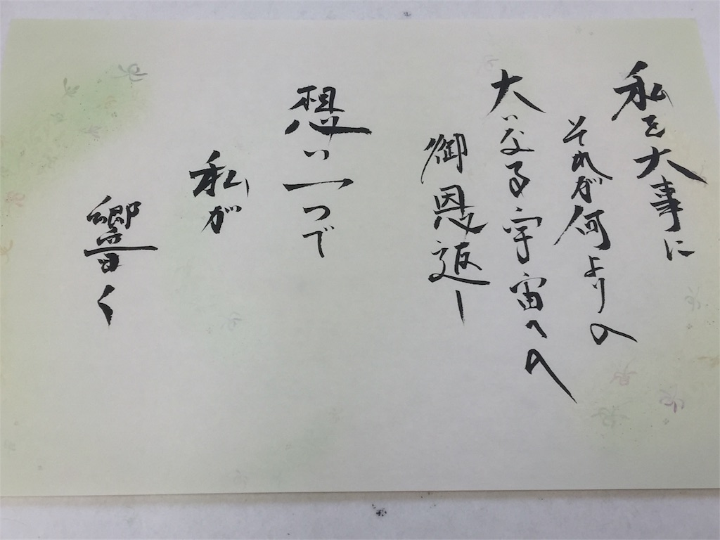 f:id:wanomichi68:20170709085842j:image