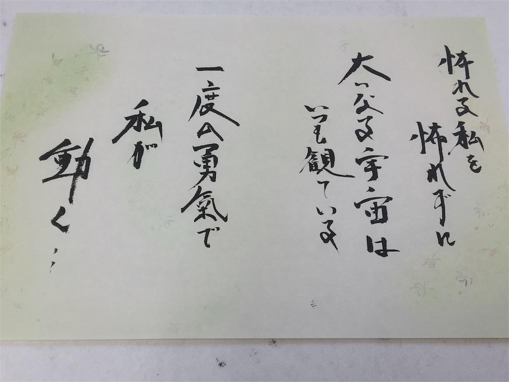 f:id:wanomichi68:20170709085851j:image
