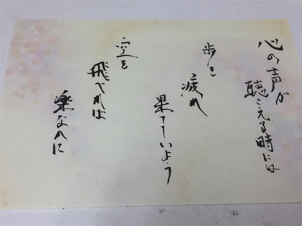 f:id:wanomichi68:20170710000836j:image