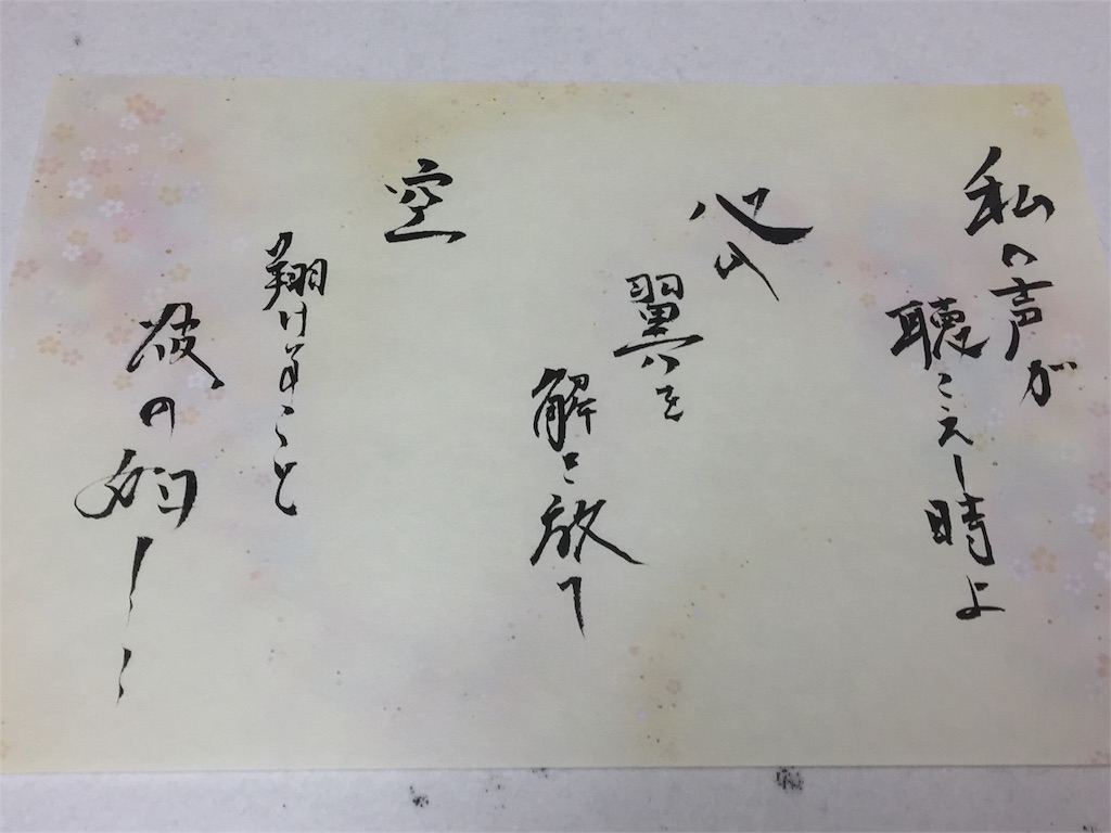 f:id:wanomichi68:20170710000857j:image