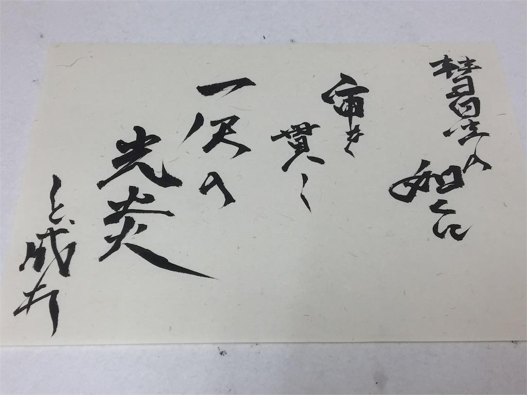 f:id:wanomichi68:20170711160713j:image