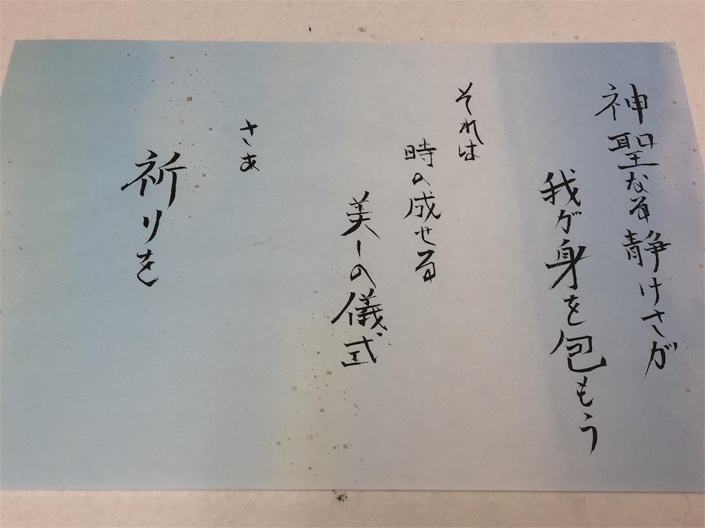 f:id:wanomichi68:20170713082156j:image