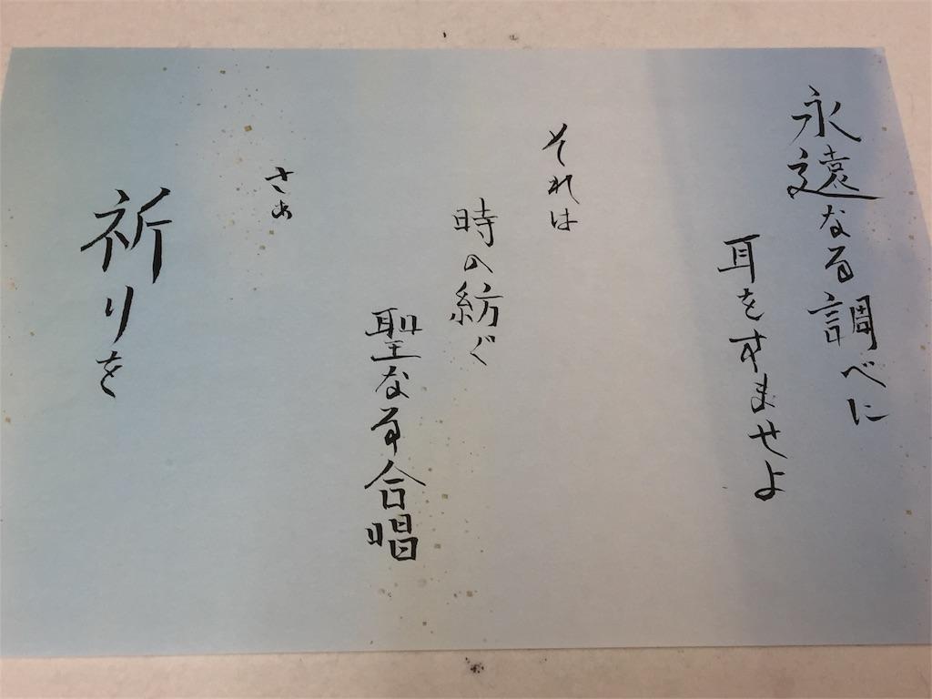 f:id:wanomichi68:20170713082207j:image