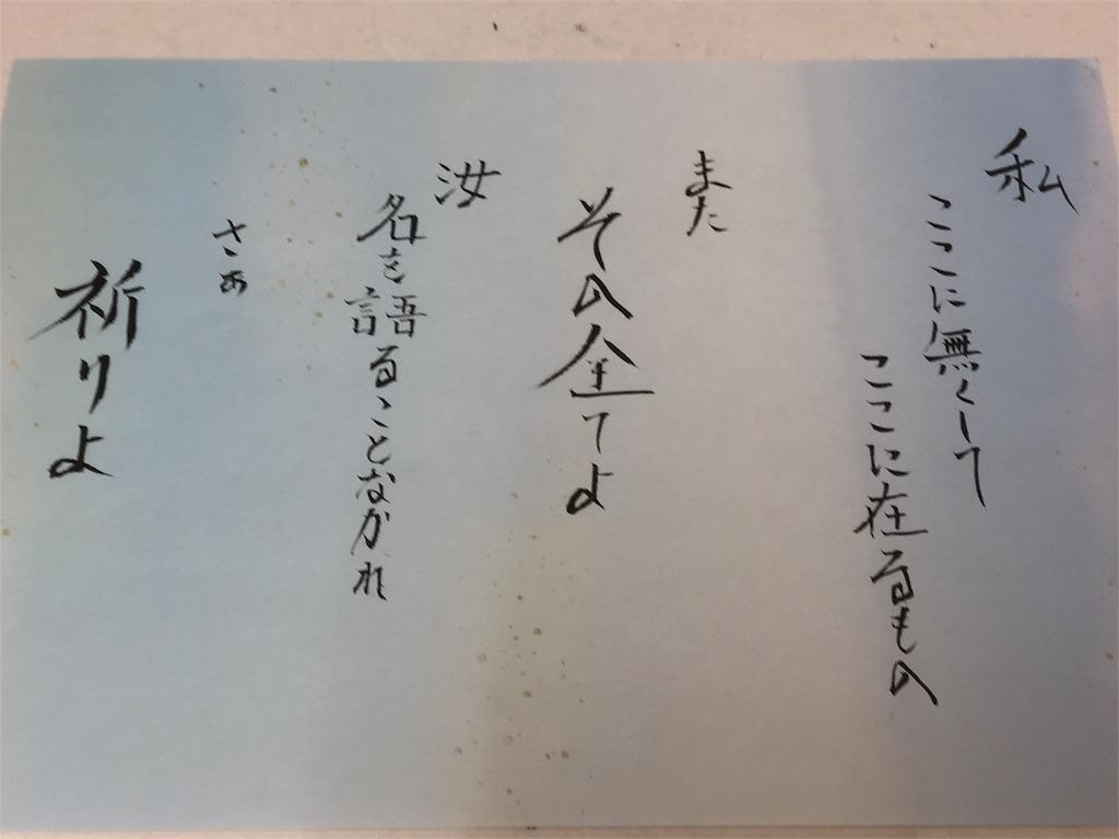 f:id:wanomichi68:20170713082220j:image