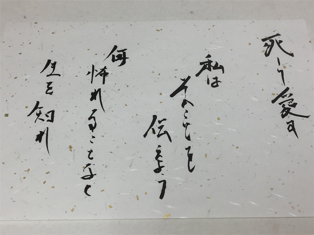 f:id:wanomichi68:20170713230240j:image