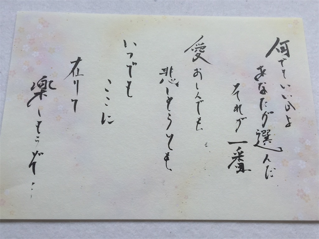 f:id:wanomichi68:20170714113100j:image