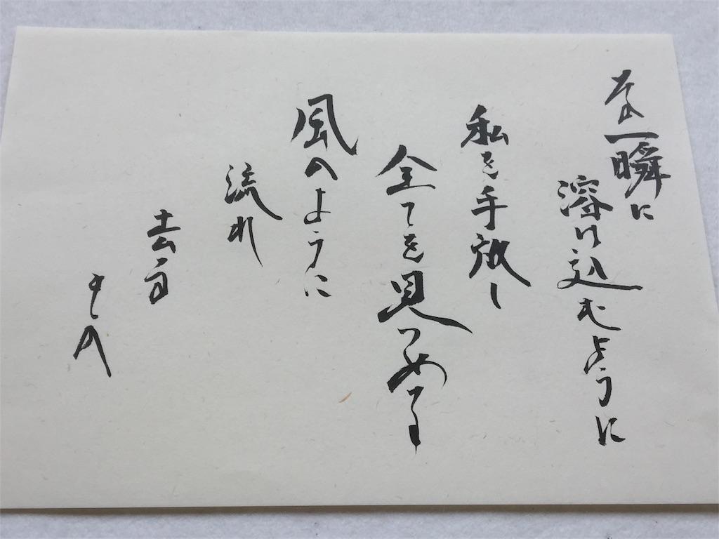 f:id:wanomichi68:20170715102303j:image