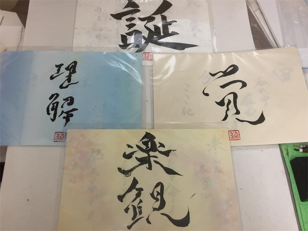 f:id:wanomichi68:20170716215619j:image