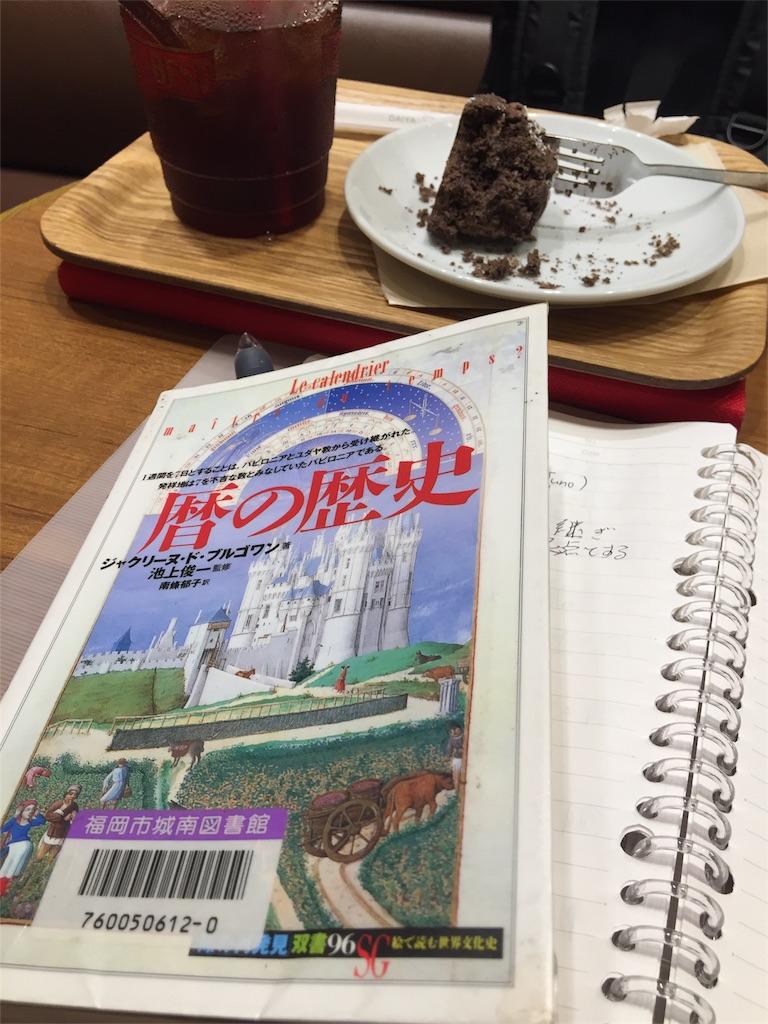 f:id:wanomichi68:20170720204414j:image
