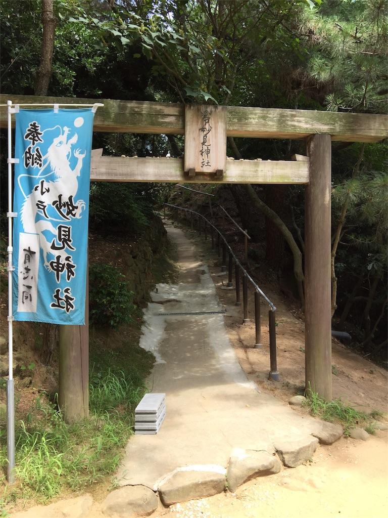 f:id:wanomichi68:20170723162014j:image