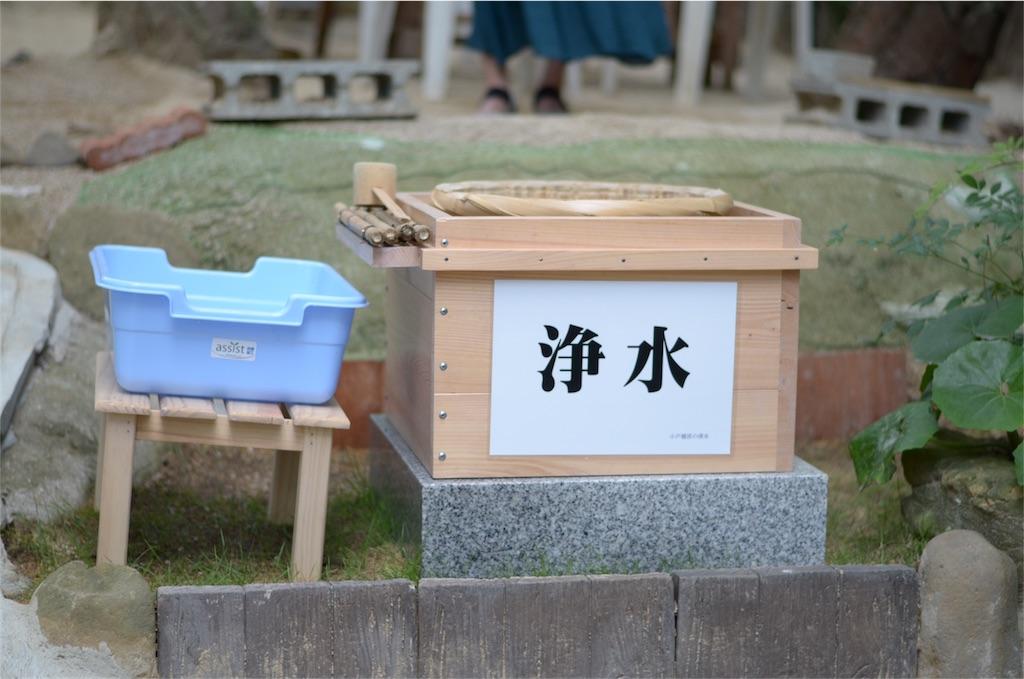 f:id:wanomichi68:20170723185109j:image